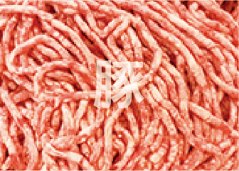 甘味の強いブランド豚使用(箱根山麓豚)