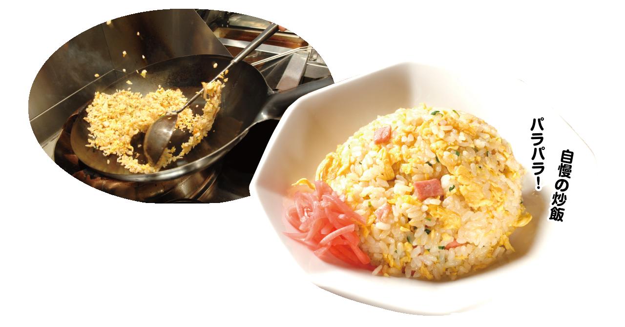 炒飯の商品画像